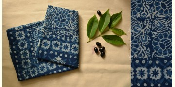 Summer Love ✽ Dabu Cotton Saree ✽ 25