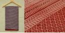 Samāyukta ✻ Jawariya . Block Printed . Cotton Saree ✻ 18