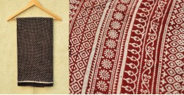 Samāyukta ✻ Jawariya . Block Printed . Cotton Saree ✻ 1