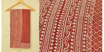 Samāyukta ✻ Jawariya . Block Printed . Cotton Saree ✻ 10