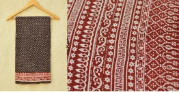 Samāyukta ✻ Jawariya . Block Printed . Cotton Saree ✻ 11