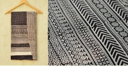 Samāyukta ✻ Jawariya . Block Printed . Cotton Saree ✻ 12