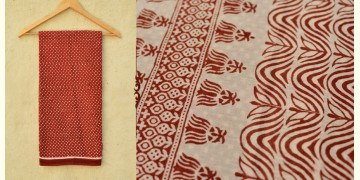 Samāyukta ✻ Jawariya . Block Printed . Cotton Saree ✻ 14