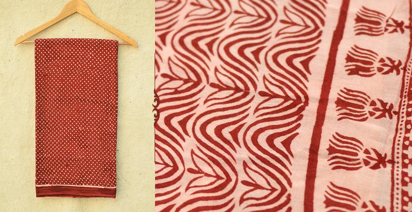 Samāyukta ✻ Jawariya . Block Printed . Cotton Saree ✻ 2
