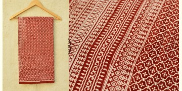 Samāyukta ✻ Jawariya . Block Printed . Cotton Saree ✻ 7