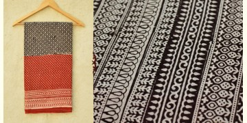 Samāyukta ✻ Jawariya . Block Printed . Cotton Saree ✻ 9
