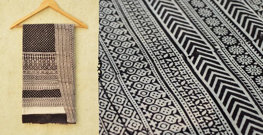Samāyukta ✻ Jawariya . Block Printed . Cotton Saree ✻ 12