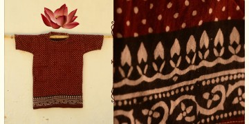 Jawariya . Block printed . T-shirt ~  { For Kids }