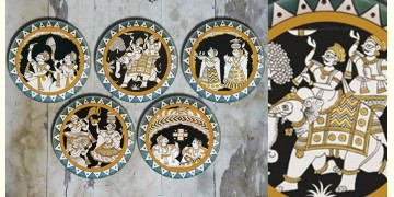 सजावट ❦ Hand painted 'Mela' Wall Plates ❦ 24 { set of 5 }