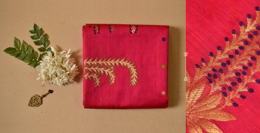 रम्या ⚘ Chanderi Silk Saree ⚘ 6
