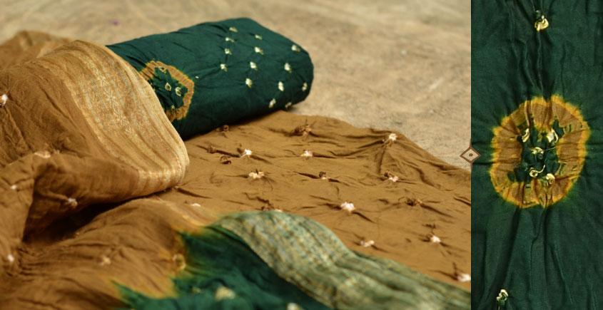 रंग बिरंगी ~ Bandhani - Cotton Dress Material -=❈( 14 )❈=-