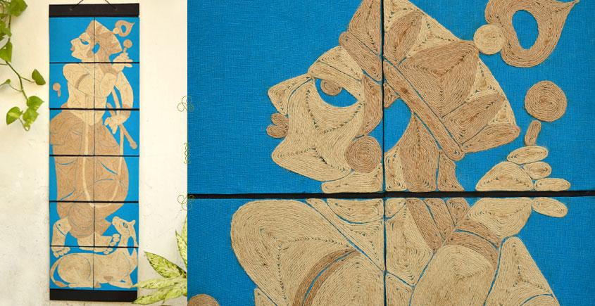 Jute Wall Art ~ Krishna { Design M }