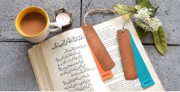 ताम्र ✤ Beaten Copper Book Mark { Set of 2 }