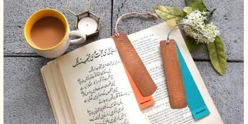 ताम्र ✤ Beaten Copper Book Mark { Set of 2 }