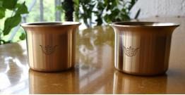 Beverage Mugs (Set of Two)