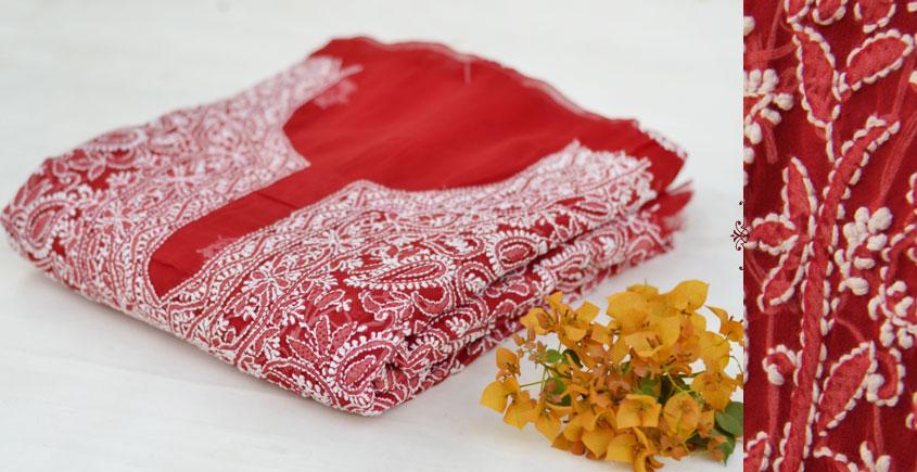 A Hearty Concert ⚜ Chikankari Dress Material ⚜ 2