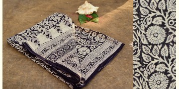 Aarvi ☘ Block Printed Cotton Saree ☘ 16