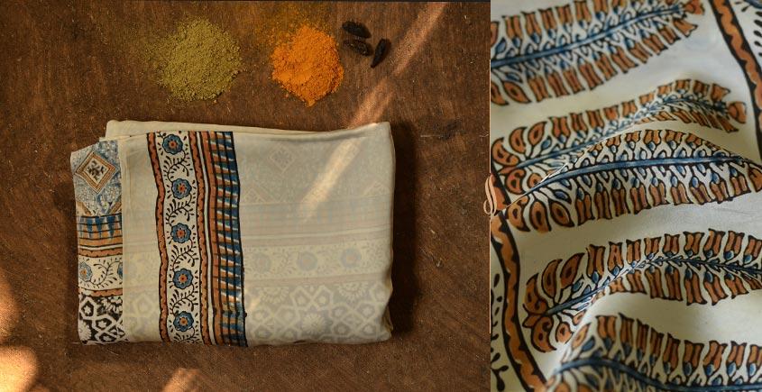 दस्तूर ❂ Gajji Silk . Ajrakh Saree { 9 }