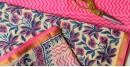Dress Material ~ Raat Rani  (Pink)