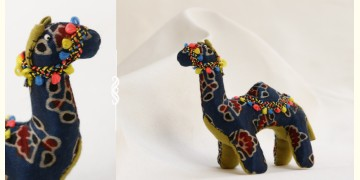 JU JU - The Camel ( Small )  ✽ 07