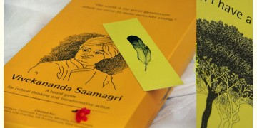 Vivekananda Saamagri ~ A board game