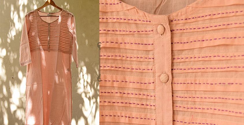 फुहार / Fuhar ✾ Handwoven Cotton Kurta ✾ 1