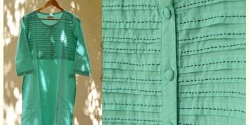 फुहार / Fuhar ✾ Handwoven Cotton Kurta ✾ 3