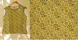 फुहार / Fuhar ✾ Block Printed Cotton Top ✾ 9