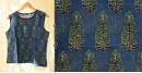 फुहार / Fuhar ✾ Block Printed Cotton Top ✾ 12