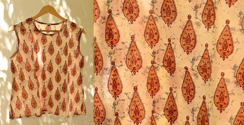 फुहार / Fuhar ✾ Block Printed Cotton Top ✾ 16