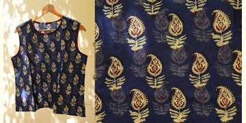 फुहार / Fuhar ✾ Block Printed Cotton Top ✾ 19