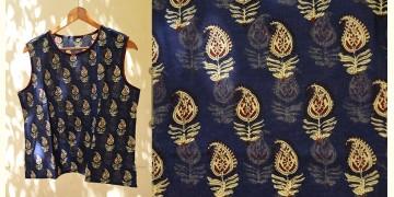 फुहार / Fuhar ✾ Block Printed Cotton Top ✾ 19