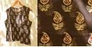 फुहार / Fuhar ✾ Block Printed Cotton Top ✾ 44
