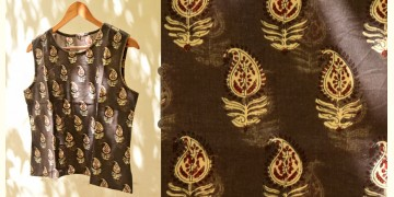 फुहार / Fuhar ✾ Block Printed Cotton Top ✾ 44