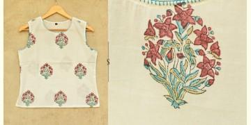 फुहार / Fuhar ✾ Block Printed Cotton Top ✾ 45