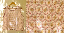 फुहार / Fuhar ✾ Block Printed Cotton Top ✾ 24