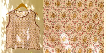 फुहार / Fuhar ✾ Block Printed Cotton Top ✾ 24