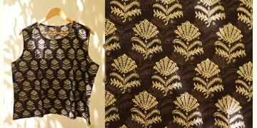 फुहार / Fuhar ✾ Block Printed Cotton Top ✾ 30