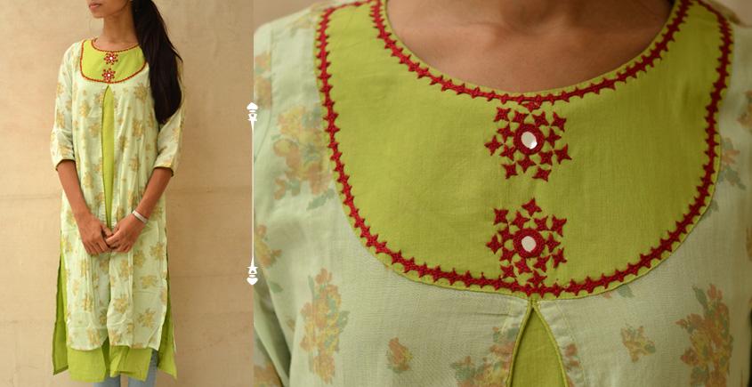 Block Print With Embroidery Kurta ♠ 4