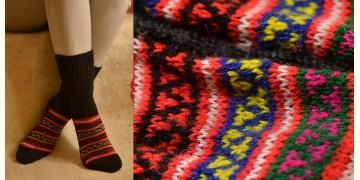 Snuggles ☃ Wool Foot Warmers ☃ B