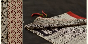 Surkhab ♡ Gajji Silk Bagh Stole  ♡ 18