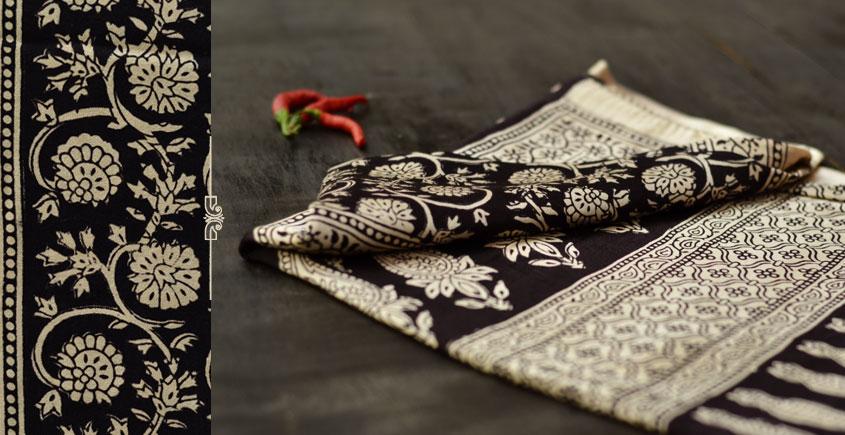 Surkhab ♡ Gajji Silk Bagh Stole  ♡ 9
