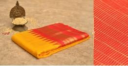 धान्य  लक्ष्मी ✼ Gadwal saree ✼ C