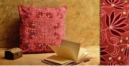 Cushioned living ~ Orchid skies ( Pink * B )