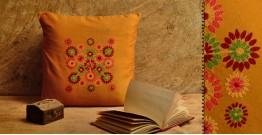 Cushioned living ~ Daffodils (Golden yellow * 15 x 15)