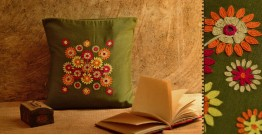 Cushioned living ~ Daffodils (olive green * 14 x 14 inch )