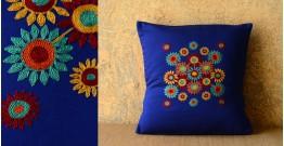 Cushioned living ~ Daffodils ( 15 x 15 inch )