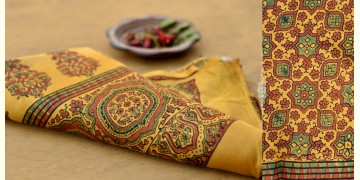 Ratnavali ✪  Gajji Silk Ajrakh Saree ✪ 26