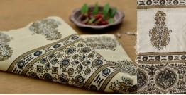 Ratnavali ✪  Cotton Ajrakh Saree  ✪ 1