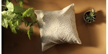 Applique Kaam ⌘ Cushion Cover ⌘ 21